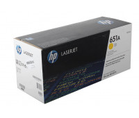Kартридж 651A для HP LJ Enterprise 700 color MFP M775 (O) yellow, CE342A